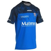 Camiseta réplica adulto Castres Olympique TOP14 local 2016 2017 KIPSTA